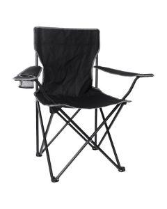 Texsport Leisure Arm Chair - Black
